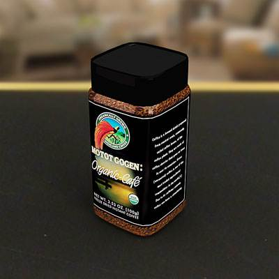 Realistic 3D model of a Coffee jar